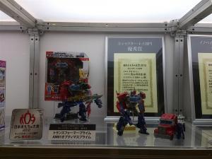 東京おもちゃショー2012 業者日 タカラトミー004