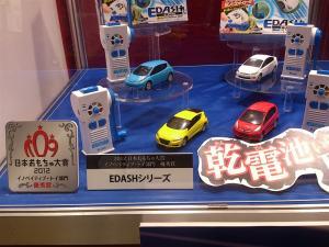東京おもちゃショー2012 業者日 タカラトミー011