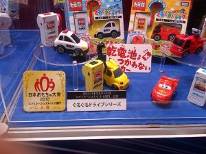 東京おもちゃショー2012 業者日 タカラトミー012
