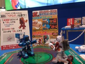 東京おもちゃショー2012 業者日 タカラトミー014