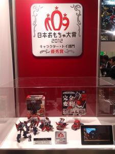 東京おもちゃショー2012 業者日 タカラトミー015