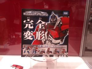 東京おもちゃショー2012 業者日 タカラトミー016
