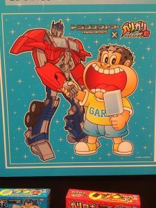 東京おもちゃショー2012 業者日 タカラトミー024