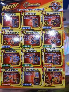 東京おもちゃショー2012 業者日 タカラトミー026