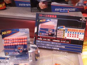 東京おもちゃショー2012 業者日 タカラトミー034