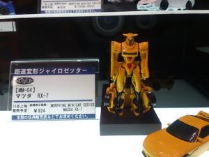 東京おもちゃショー2012 業者日 バンダイ022