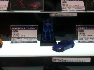 東京おもちゃショー2012 業者日 バンダイ023