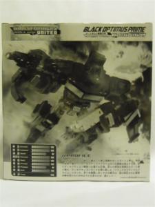 東京おもちゃショー限定 ブラックオプティマスプライム(プレ)002