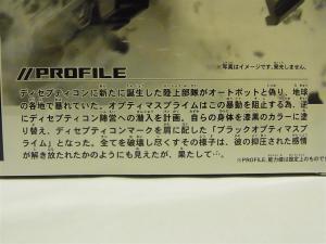 東京おもちゃショー限定 ブラックオプティマスプライム(プレ)003