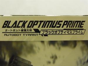 東京おもちゃショー限定 ブラックオプティマスプライム(プレ)004