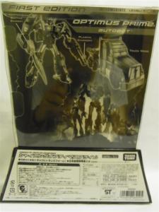 東京おもちゃショー限定 シャイニングオプティマスプライム(プレ)002