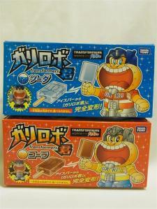 東京おもちゃショー先行販売 ガリロボ君(プレ)001