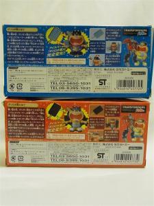 東京おもちゃショー先行販売 ガリロボ君(プレ)002