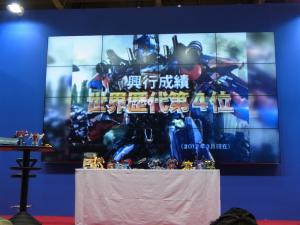 東京おもちゃショー2012 トランスフォーマーイベント007