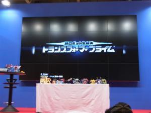 東京おもちゃショー2012 トランスフォーマーイベント011
