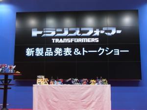 東京おもちゃショー2012 トランスフォーマーイベント017