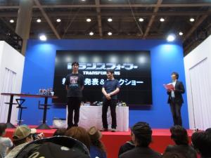東京おもちゃショー2012 トランスフォーマーイベント075