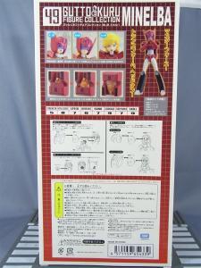 グッとくるフィギュアコレクション49 ミネルバ ノンヘルメット002