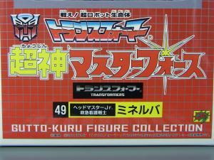 グッとくるフィギュアコレクション49 ミネルバ ヘッドマスターJr035