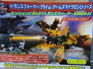 TF プライム AM-07 航空参謀 スタースクリーム ロボットモード003