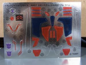 TF プライム AM-07 航空参謀 スタースクリーム ロボットモード004