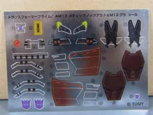 TF プライム AM-13 闇医師 メディックノックダウン004