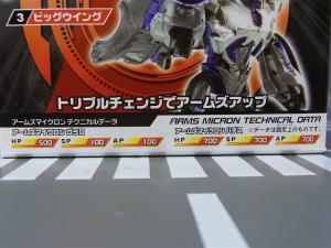 TF プライム AM-15 メガトロンダークネス先行006
