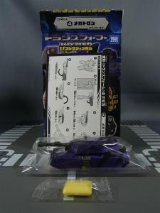 TF EZコレクションガム デストロン側003