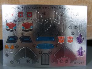 TF プライム AM-17 鉱石技師 オートボットスワーブ010