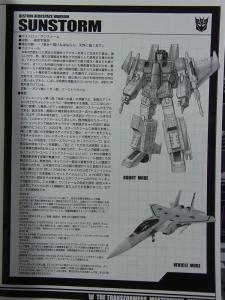 TF MP-11S デストロン航空宇宙兵 サンストーム ロボットモード021