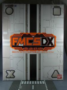 FMCS DX 重塗装版 モジュールハンガー001