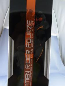 FMCS DX 重塗装版 モジュールハンガー002