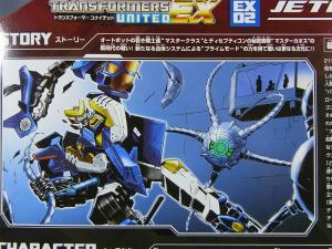TF ユナイテッドEX ジェットマスター プライムモード002