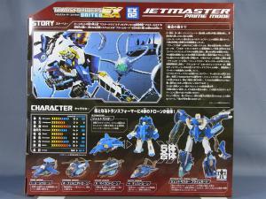 TF ユナイテッドEX ジェットマスター プライムモード003a