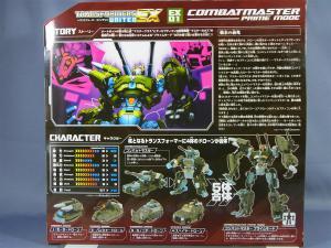 TF ユナイテッドEX コンバットマスター プライムモード 比較016