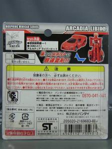 超速変形ジャイロゼッター モーフィンミニカーシリーズ MM-01 アルカディア ライバード/MM-04 マツダ RX-7002
