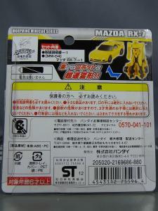 超速変形ジャイロゼッター モーフィンミニカーシリーズ MM-01 アルカディア ライバード/MM-04 マツダ RX-7004