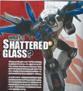ALL NIGHT SHATTERED GLASS 002