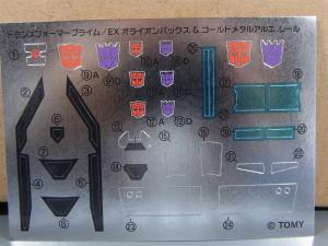 TF プライム AM-EX 情報収集員 オライオンパックス シールレス004