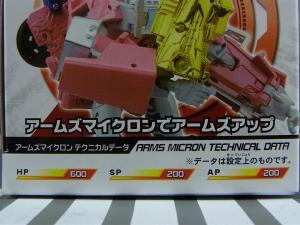 TF プライム AM-EX 情報収集員 オライオンパックス003