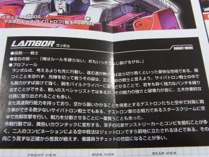 トランスフォーマー マスターピース MP-12 ランボル ロボットモード040