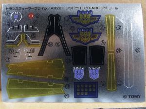 TF プライム 爆撃参謀 ドレッドウィーン 008
