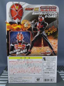 WAP!01 仮面ライダーウィザード フレイムスタイル000b