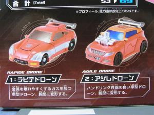 TF ユナイテッドEX レースマスター プライムモード003