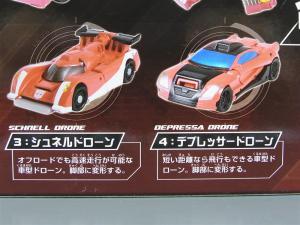 TF ユナイテッドEX レースマスター プライムモード004