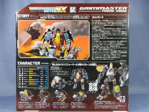 TF ユナイテッドEX グリムマスター プライムモード002