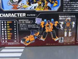 TF ユナイテッドEX ドーザーマスター002