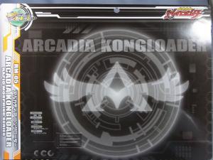 ラピッドモーフィンシリーズ RM-05 アルカディア コングローダー004