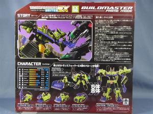 ユナイテッドEX06 ビルドマスター プライムモード002