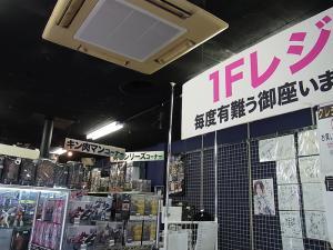 大阪shop jungle004